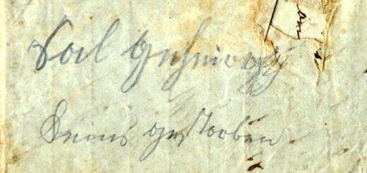 Enoch Hagenbuch Handwriting
