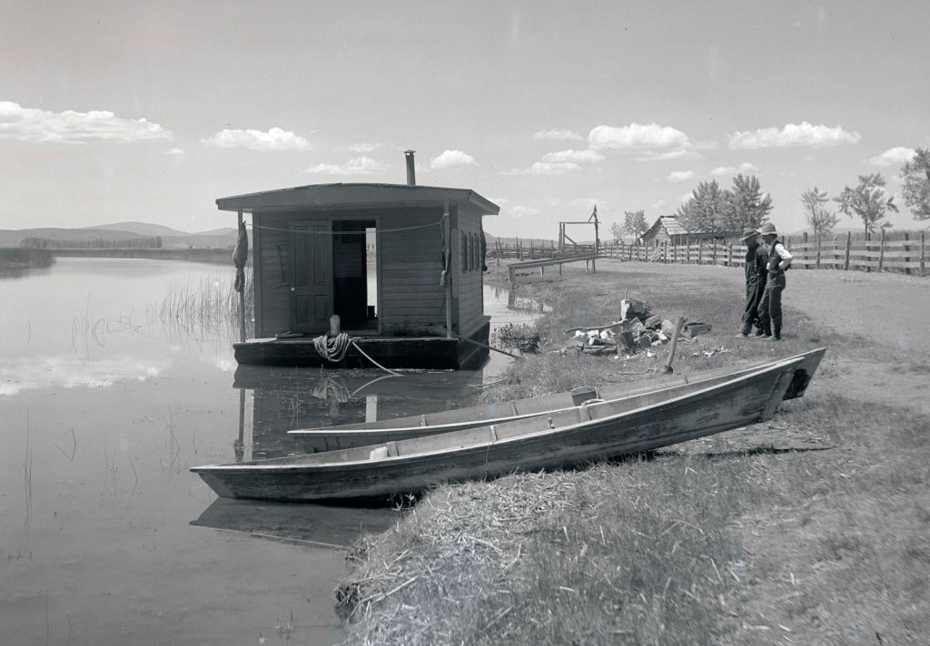 Klamath River Skiff, Houseboat