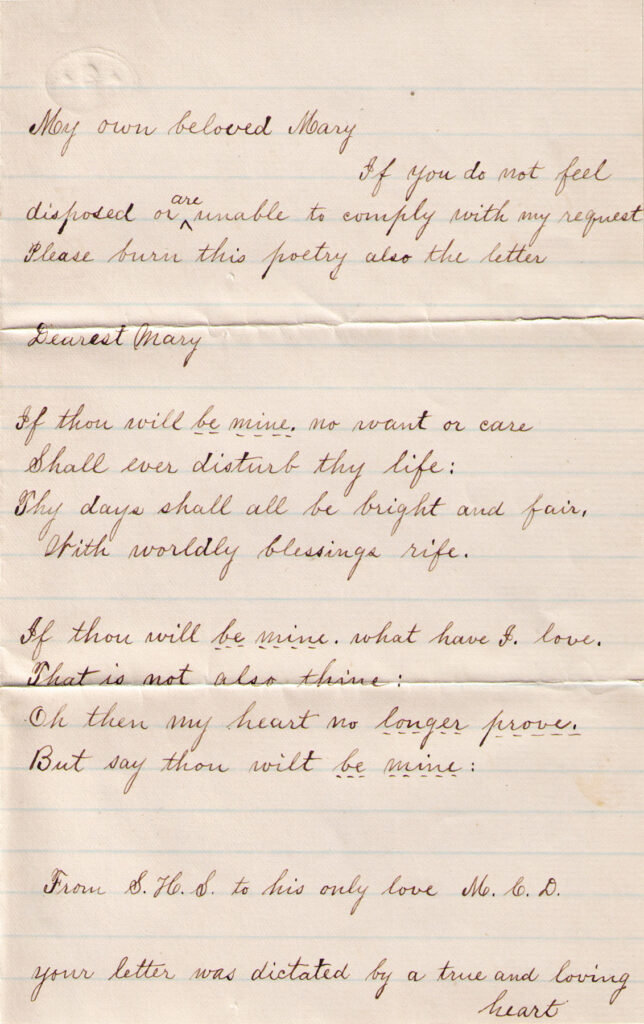 Sechler, Davis Letter, March 12, 1880